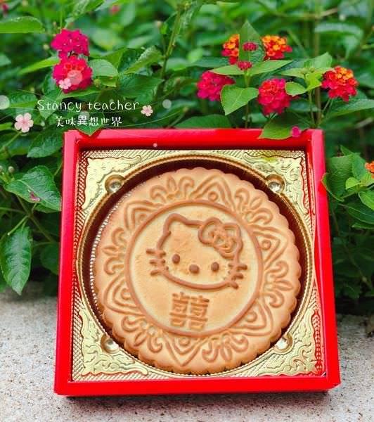 喜餅推薦 紅櫻花食品 Hello Kitty 聯名款囍餅 好吃又可愛