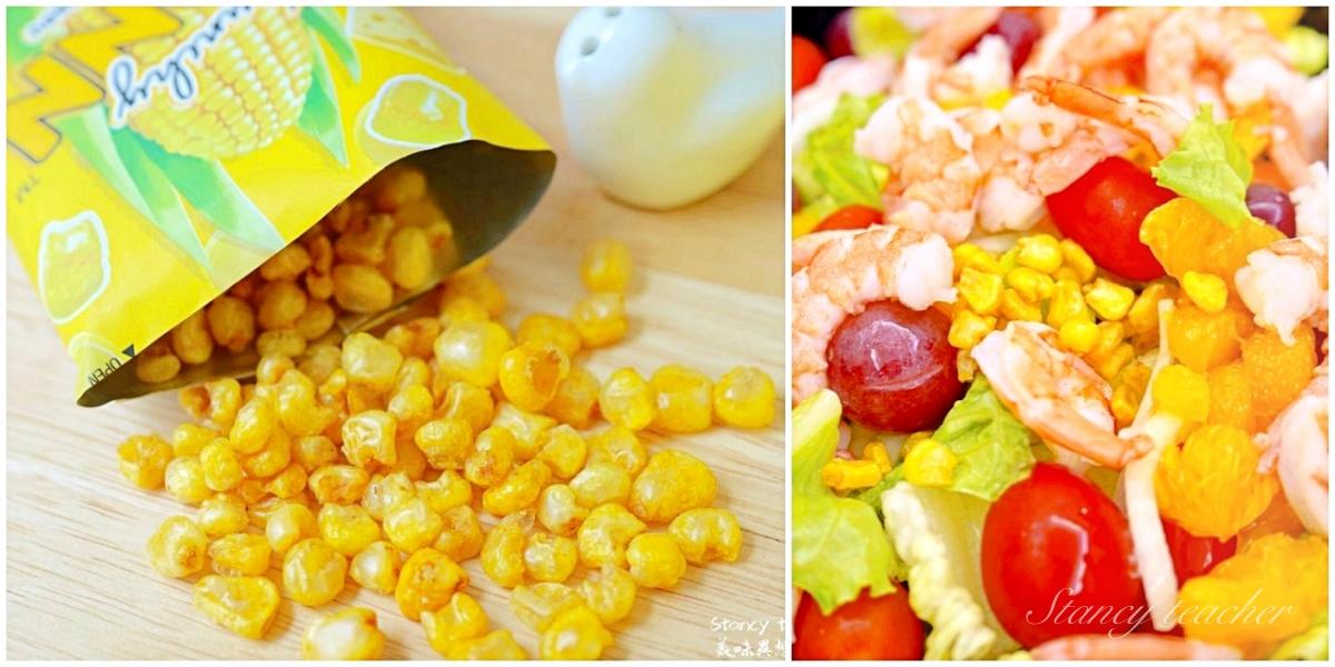 泰國CONN香脆玉米粒 |大人小孩都喜歡 原型食物零嘴最讚