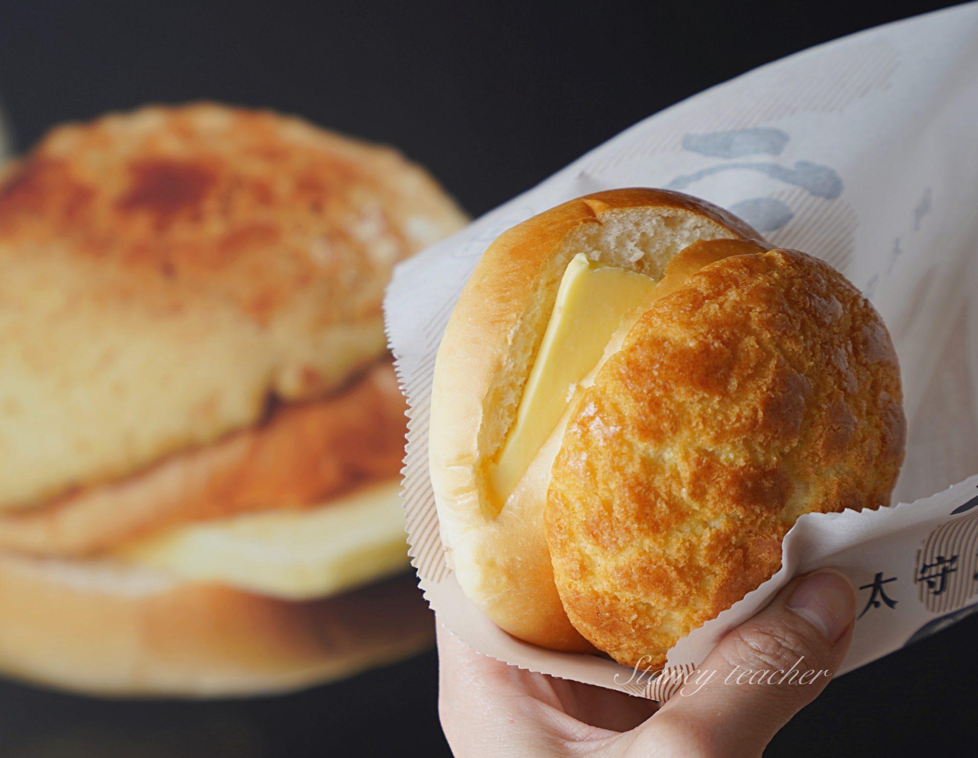 何太守港式菠蘿包專賣店|台北正宗港式菠蘿油包|台北宅配下午茶