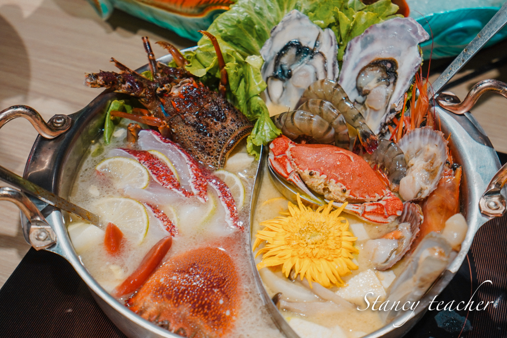 東雛菊風味鍋物|耐寒唯有東雛菊|公館創意火鍋(2020.11更新菜單、價格)