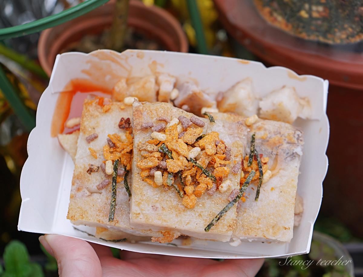 淡水小吃推薦|橘園芋頭糕|真材實料芋頭糕、芋頭米粉(菜單、價格)