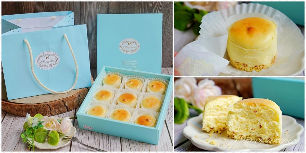 諾瓦菓子工坊|淡水生日蛋糕|淡水手作點心蛋糕(蛋糕、價格)
