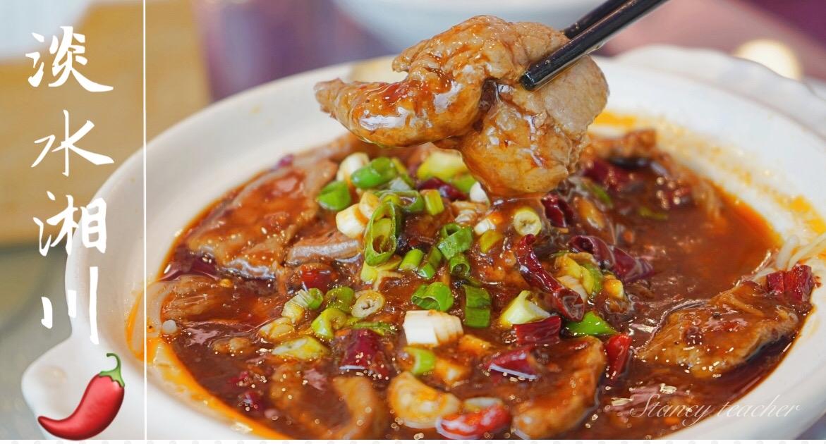 湘川 烤魚|淡水輕軌美食|淡水家族聚餐|淡水川味料理|淡水湖南料理(菜單、價格)