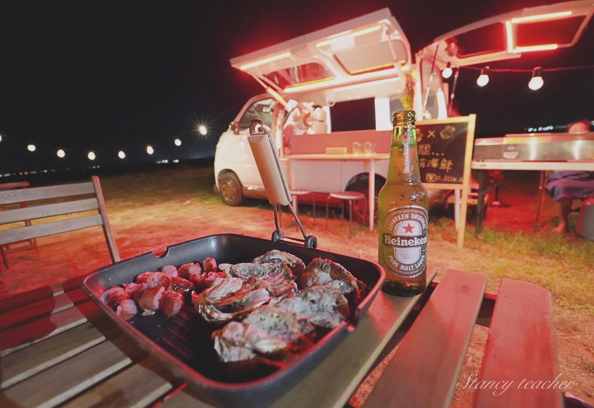 澎湖隱藏版餐車酒吧燒烤 有一點餐車燒烤酒吧 帶著生活一起工作、工作中伴著生活