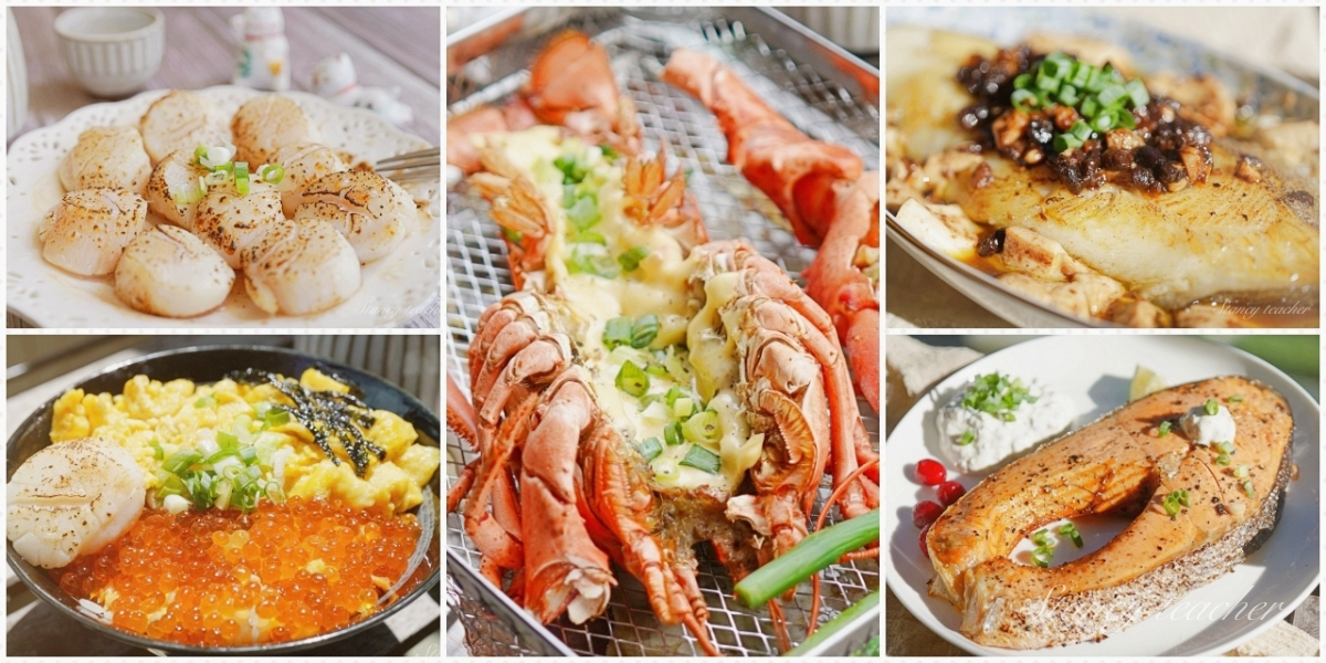 日日有漁|日日堅持·好魚|五星飯店海鮮冷凍宅配|鮮魚料理|海鮮食材宅配