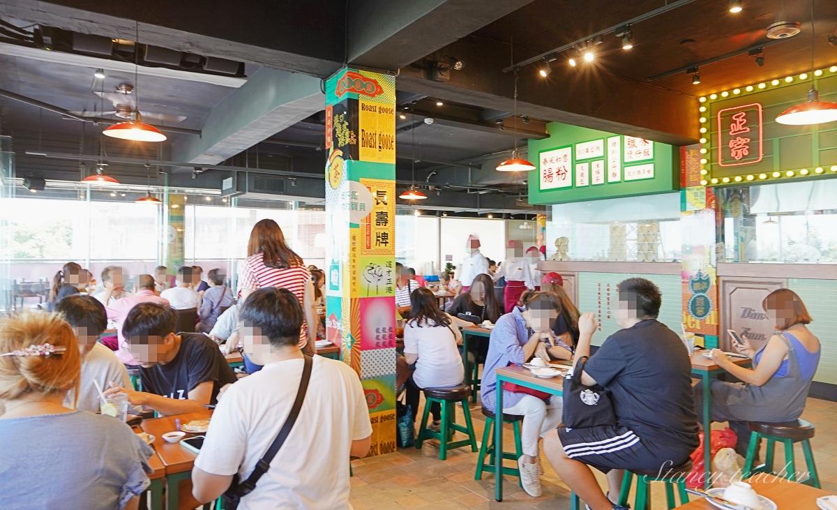 淡水佬港冰室茶餐廳|正宗飲茶|可以假裝自已到香港玩了 XD(菜單、價格)