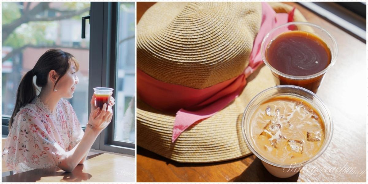 淡水老街咖啡廳|SOMNI Coffee Roasters|淡水小青新咖啡廳(菜單、價格)