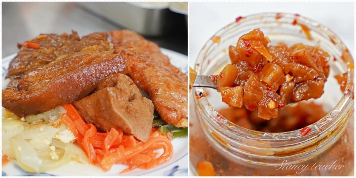 澎湖讚哥燒肉飯|澎湖讚哥麵攤|超開胃菜脯醬店內無限吃(菜單、價格)