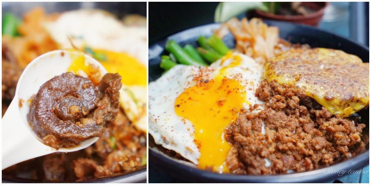 淡水美食玖牛餓虎|玖牛餓虎淡大店|起司和牛漢堡排滷肉飯、A5和牛筋肉飯(菜單、價格)