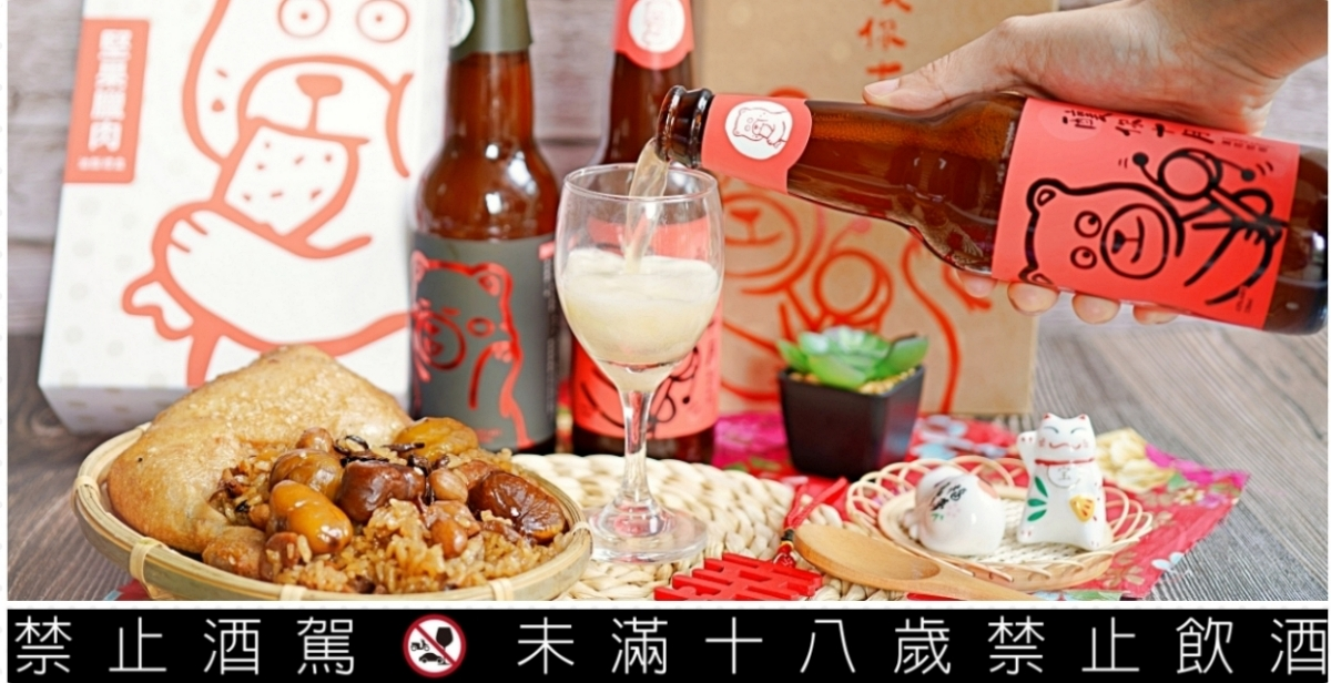 福寶寶彌月油飯|釀你十月彌月酒禮盒|顛覆傳統質感系彌月禮盒推薦