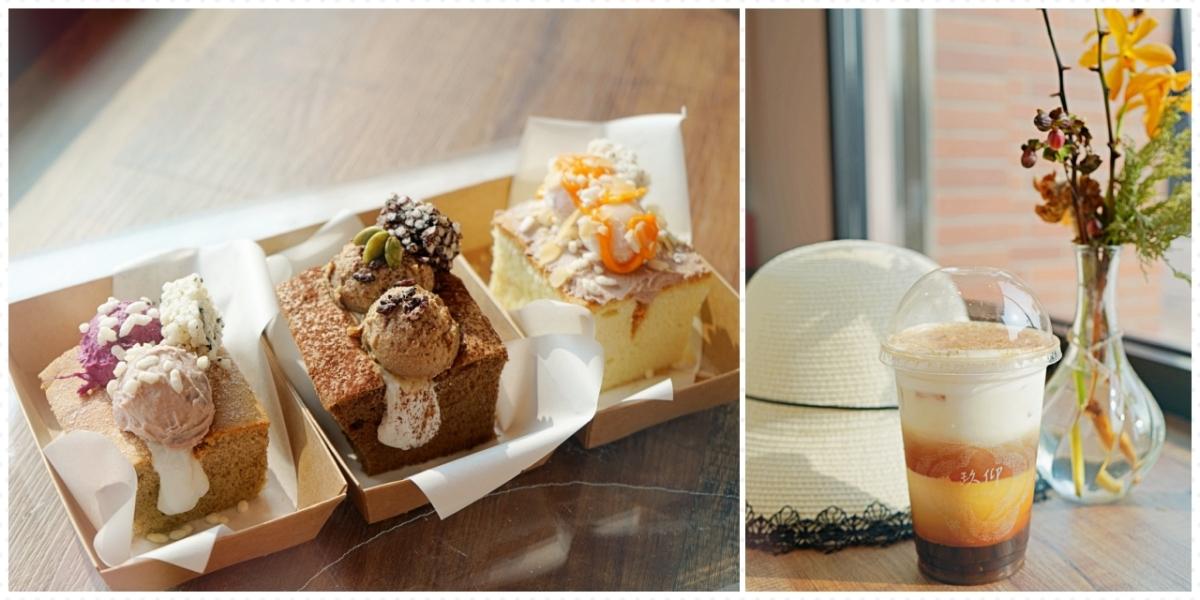 淡水捷運站美食|玖仰茶食文化|濃口焦糖布丁、芋泥肉鬆鹹蛋QQ(菜單、價格)