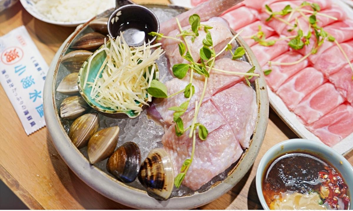 小海水產|景安捷運站美食|中永和海鮮小火鍋|西班牙梅花豬肉鍋、薑絲蛤蠣雞腿鍋(菜單、價格)