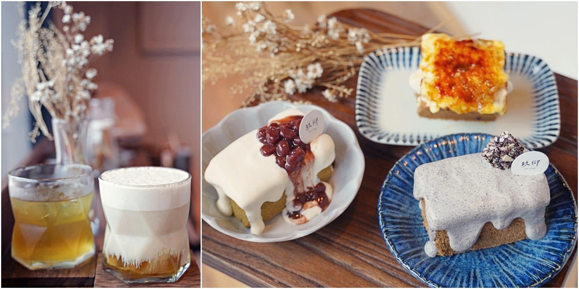 淡水捷運站美食|玖仰茶食文化|濃口焦糖布丁、芋泥肉鬆鹹蛋QQ(2021/02/09增修菜單、價格)