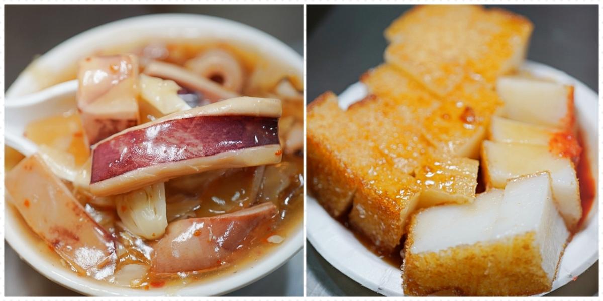 板橋府中站銅板美食|高記生炒魷魚|炸蘿蔔糕很速配 (菜單、價格)