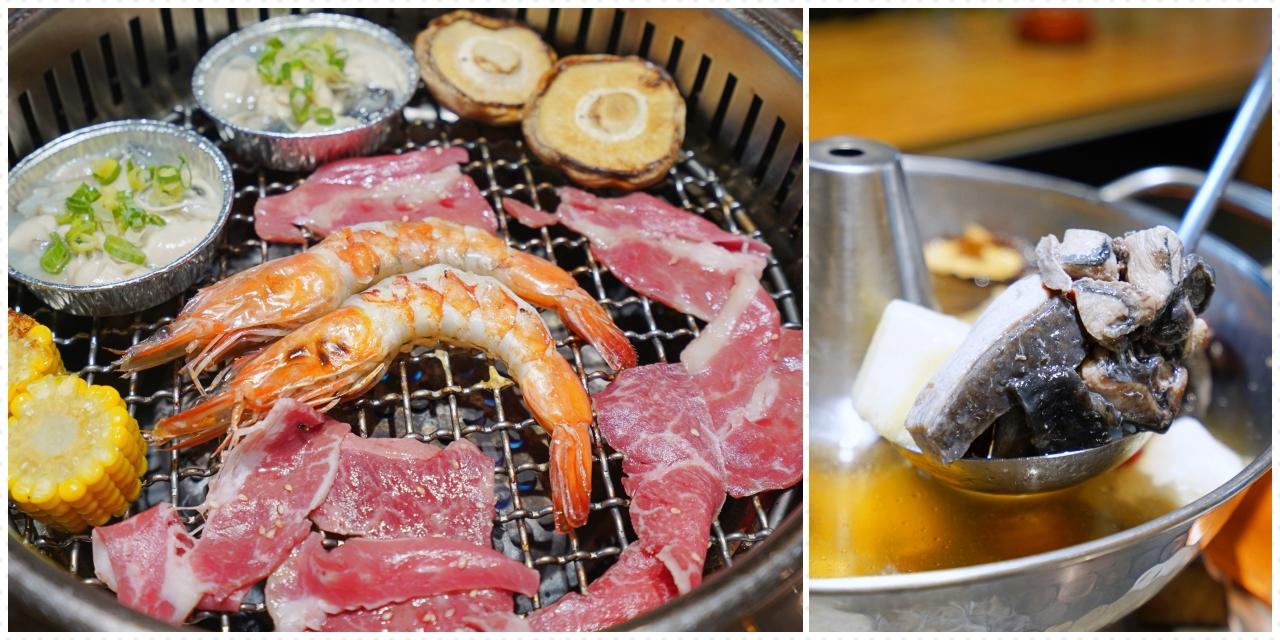 淡水漁人碼頭美食 淡水天町燒肉屋 淡水好吃燒肉 淡水套餐燒肉(菜單、價格)