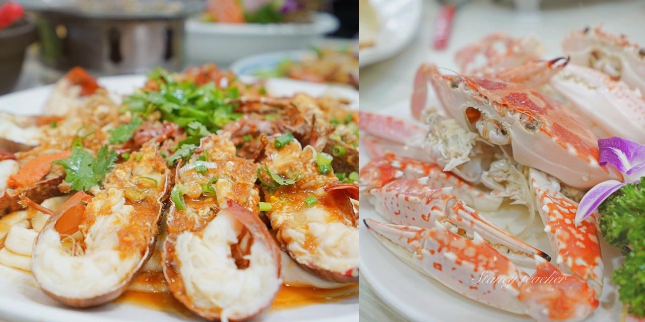 萬里海鮮餐廳望海亭|萬里吃螃蟹推薦餐廳|野柳免費停車場餐廳|三嫂海鮮料理(菜單、價格)