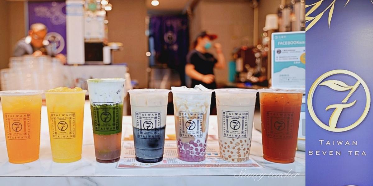 七盞茶板橋裕民店|抹茶紅豆奶霜、芋香珍露|抹茶控芋頭控喝起來(菜單、價格)