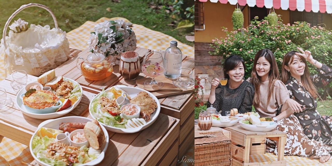 淡水紅毛城旁邊咖啡廳 淡水南法鄉村下午茶野餐咖啡廳 淡水親子寵物友善餐廳(菜單、價格)