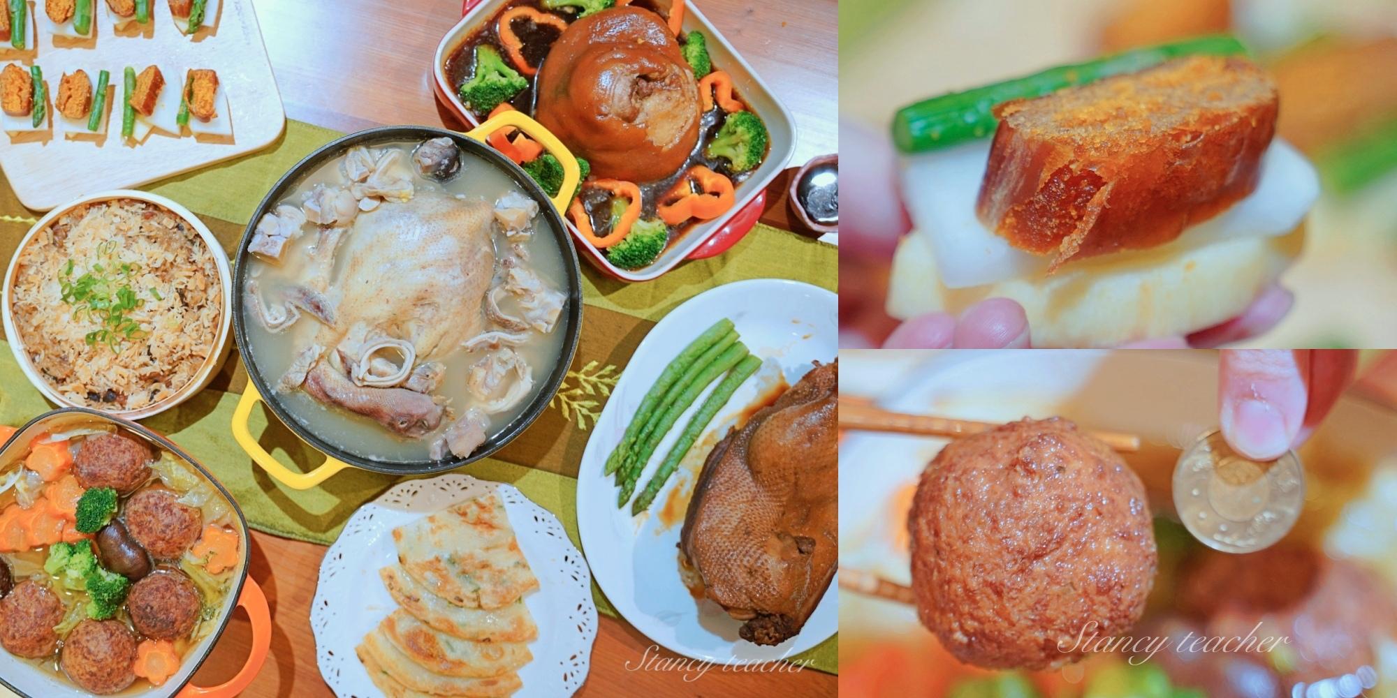 果貿吳媽家宅配年菜推薦|2021年眷村圍爐大菜|員外雞湯、黃金烏魚子、干貝米糕(料理方式、價格)