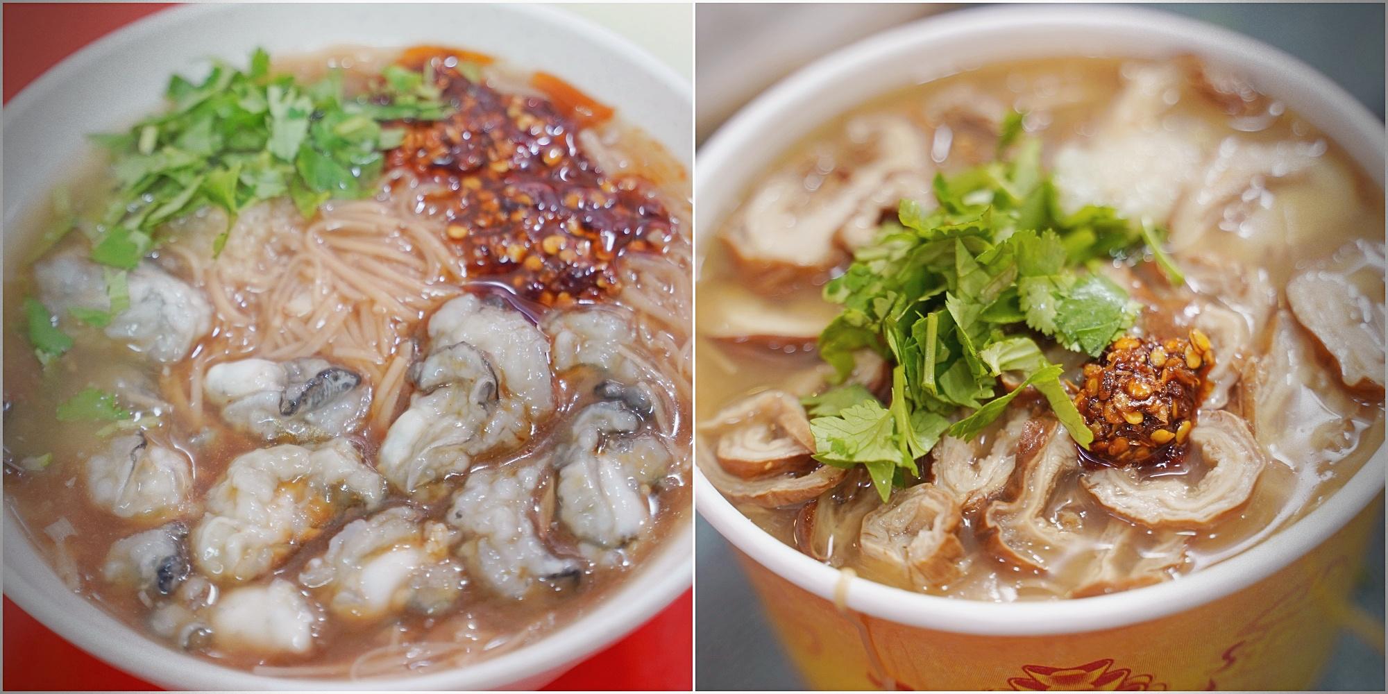 淡水徐記大腸蚵仔麵線|淡水清水街銅板小吃|淡水必吃麵線(菜單、價格)