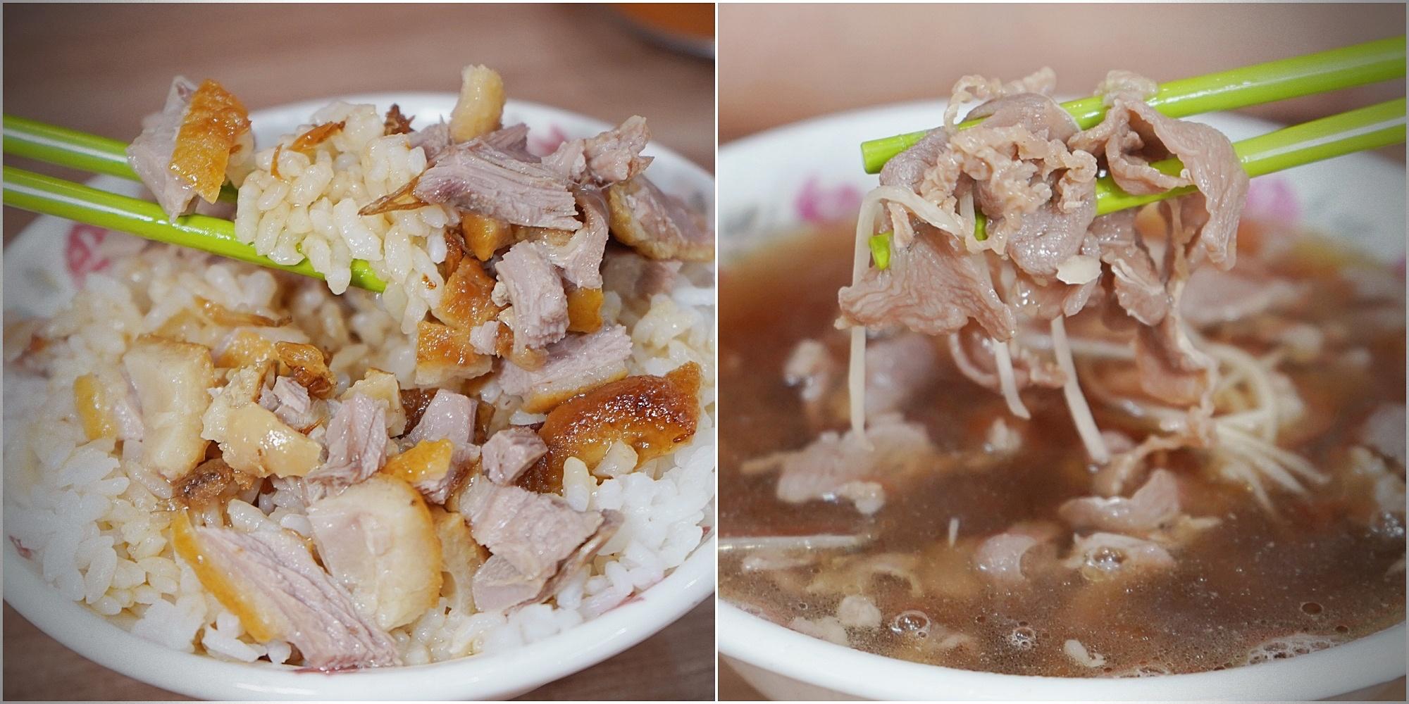 淡水豪記北港鴨肉飯|淡水好吃鴨肉飯|淡水好喝當歸羊肉湯(菜單)