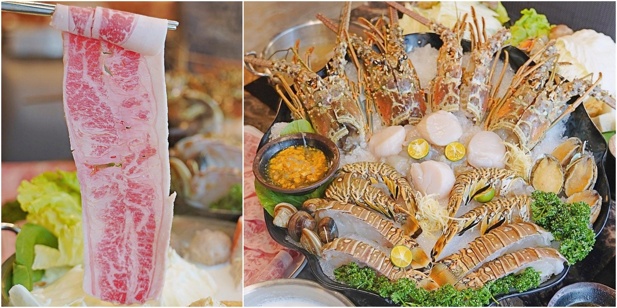丰明殿圓山店|台北最強龍蝦痛風鍋|開店打卡霜降牛肉送你吃|火鍋屆頂級大肉盤始祖(菜單、價格)