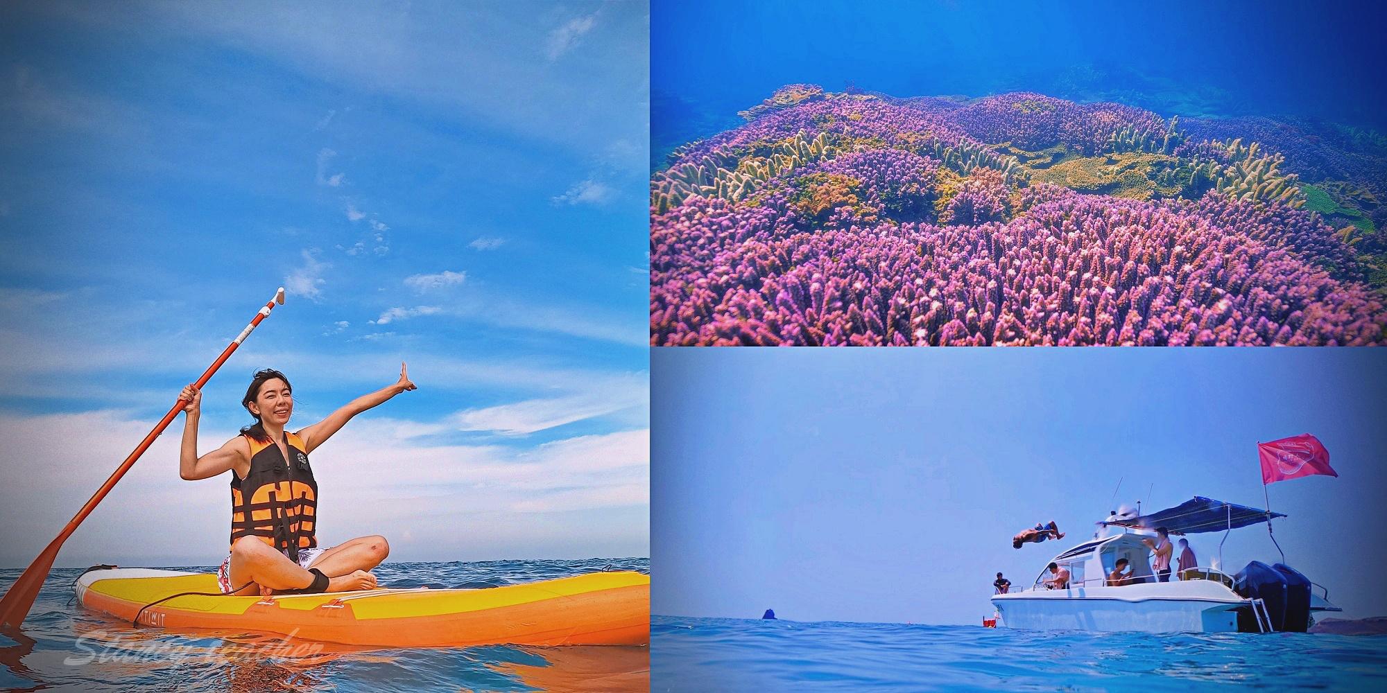 蠔野人育樂 Oyster BROS|澎湖南方四島一日遊|澎湖浮濳行程|東吉薰衣草森林|澎湖藍洞