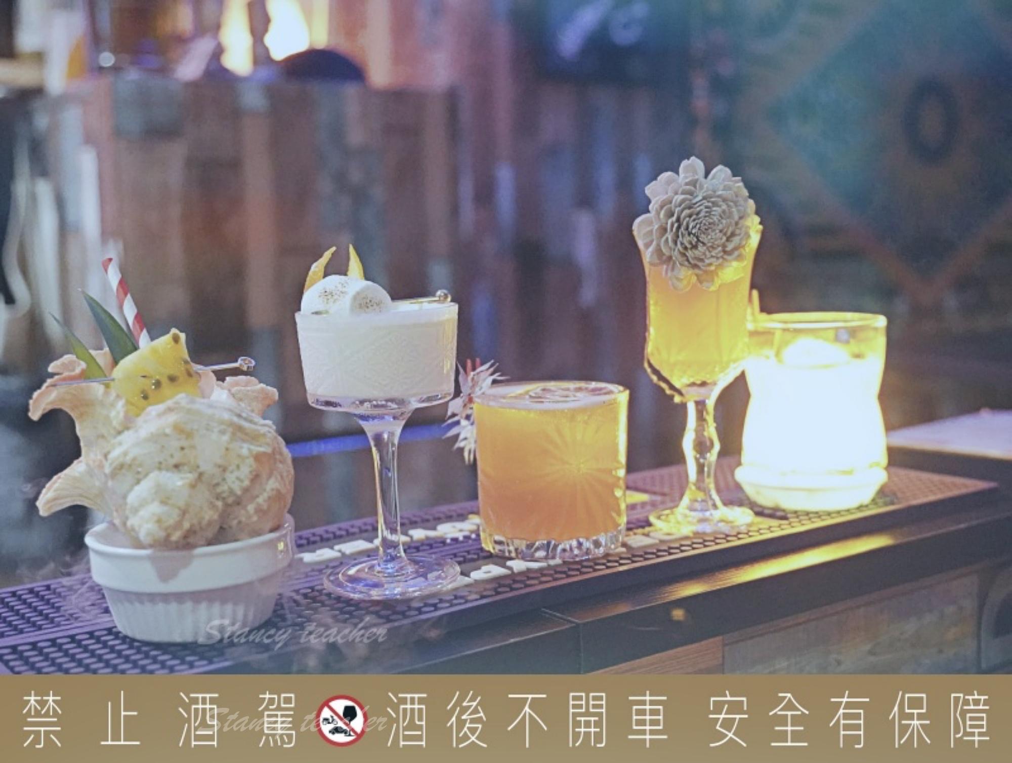 澎湖馬公酒吧|蓓菈BELLA調酒專賣所|cocktailbar.bella|澎湖夜生活|澎湖喝酒聊天推薦