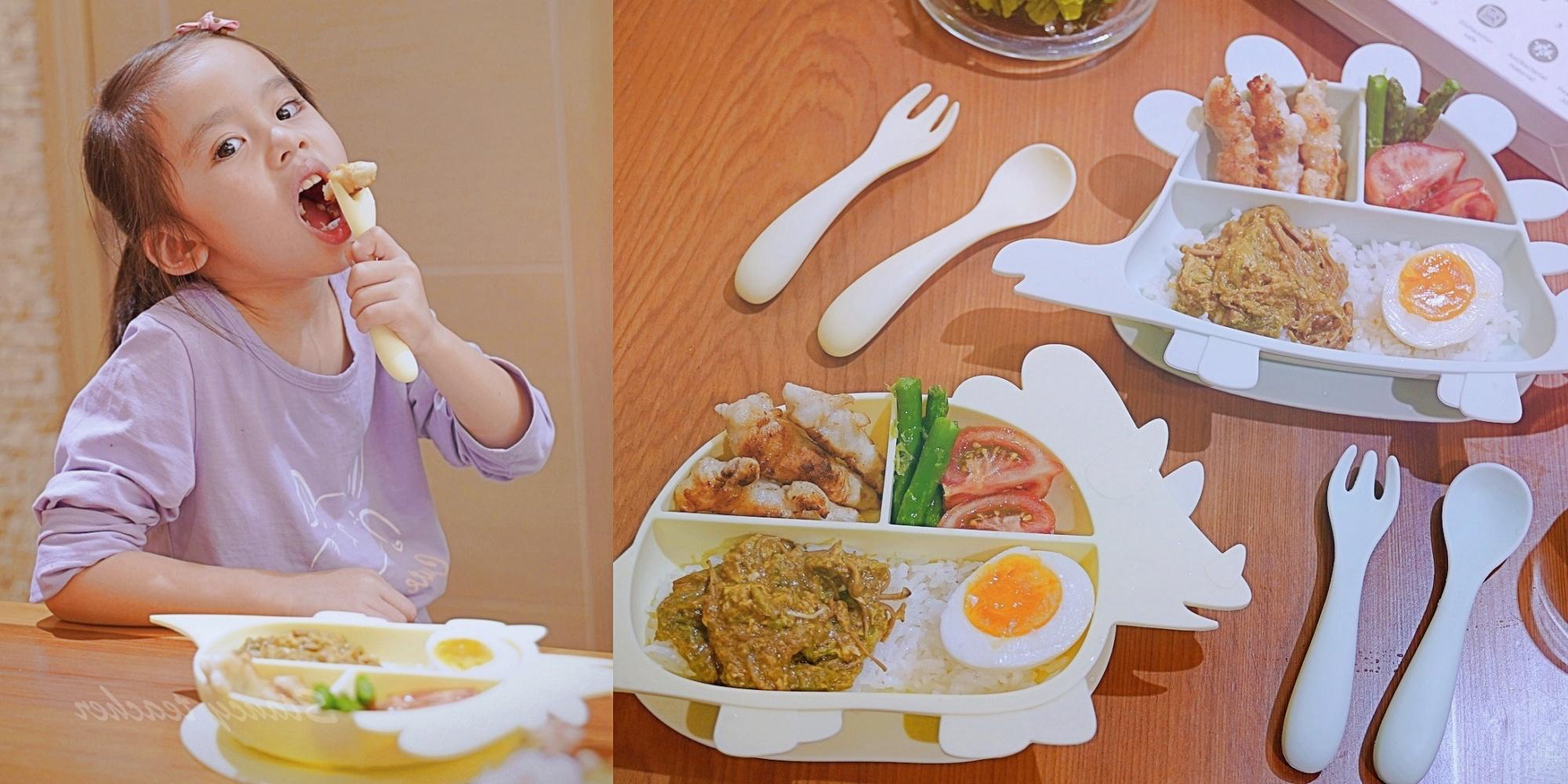 Besovida兒童矽膠餐具|Besovida 恐龍兒童學習餐盤|Besovida波波抗菌矽膠湯匙、安全叉子
