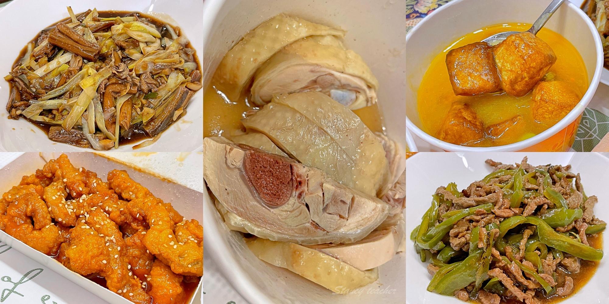 聚馥園餐廳外帶 江浙菜聚馥園餐廳外帶 台北中式合菜外帶(菜單、價格)