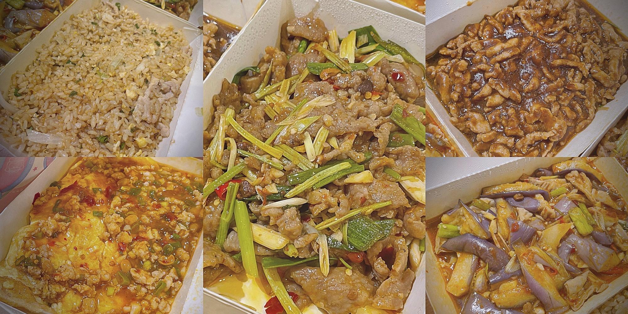 淡海哈囉川味|淡水沙崙路美食|淡水川味料理|淡水四川菜外帶(菜單、價格)