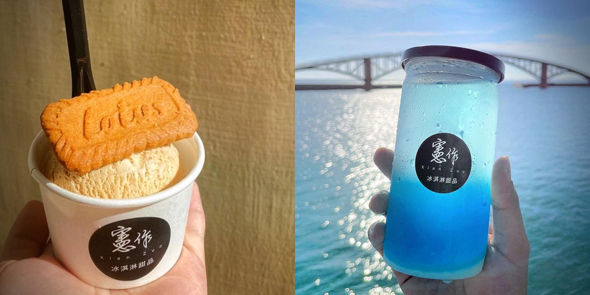 澎湖憲作冰淇淋甜品|澎湖義式冰淇淋|澎湖必吃甜點、飲品