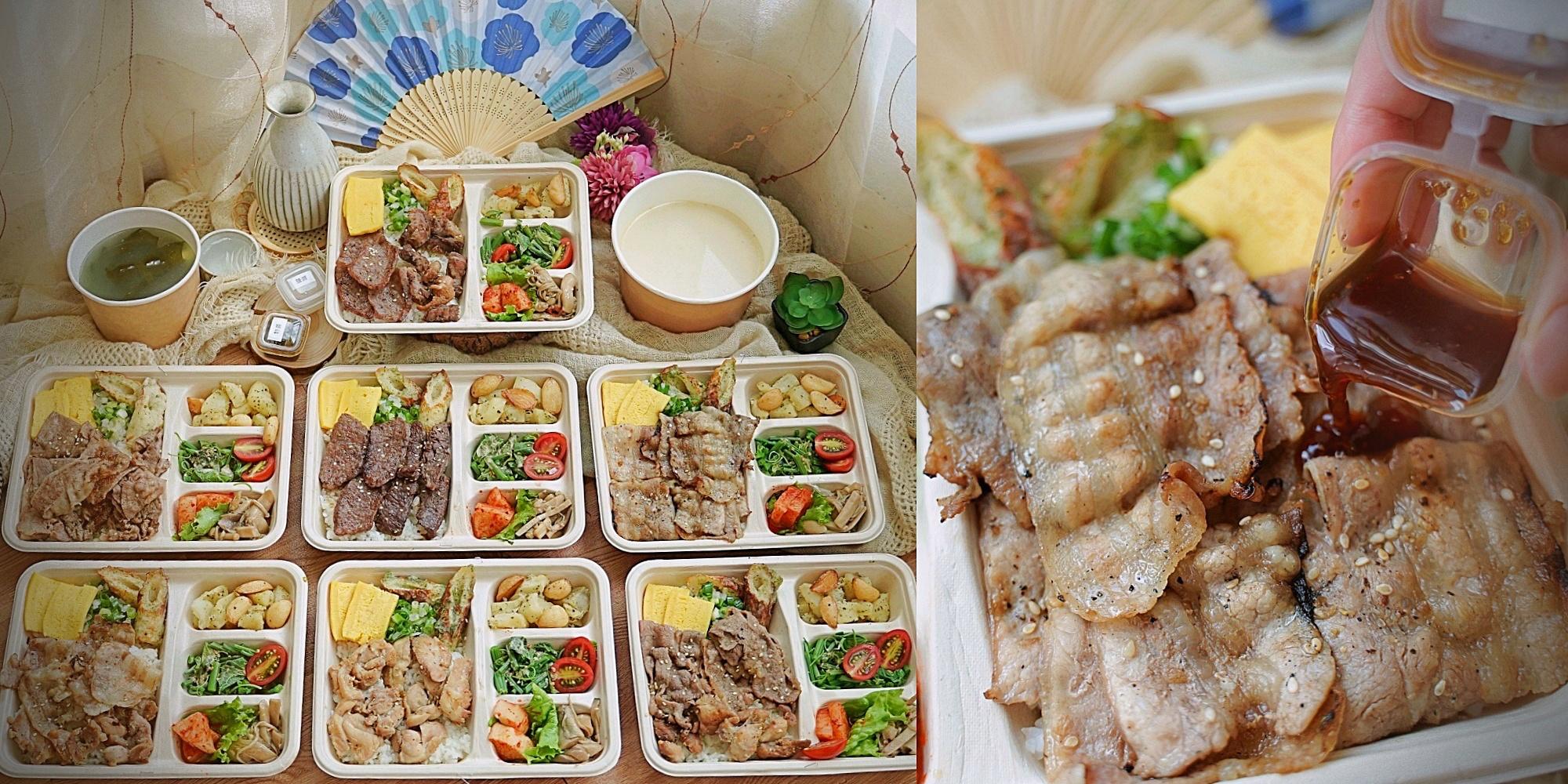 上吉燒肉外帶餐盒|炭火燒肉便當|台北好吃燒肉便當外帶(菜單、價格)