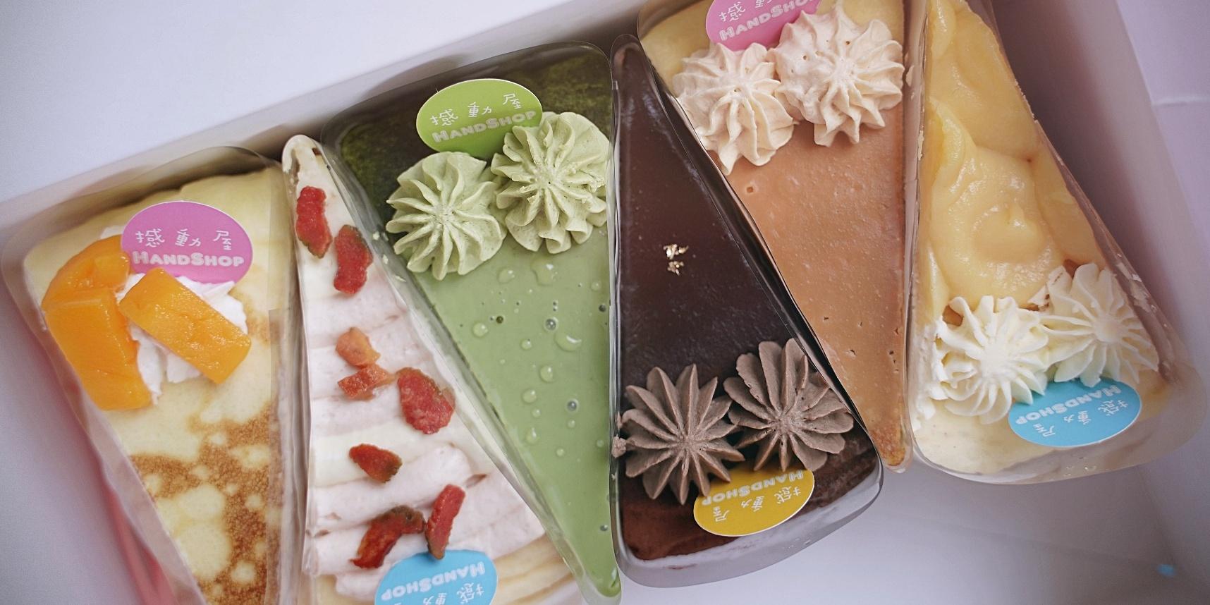 淡水 | 撼動屋 | 限定6種口味千層,超美味cp值又高的千層蛋糕 (菜單價格)