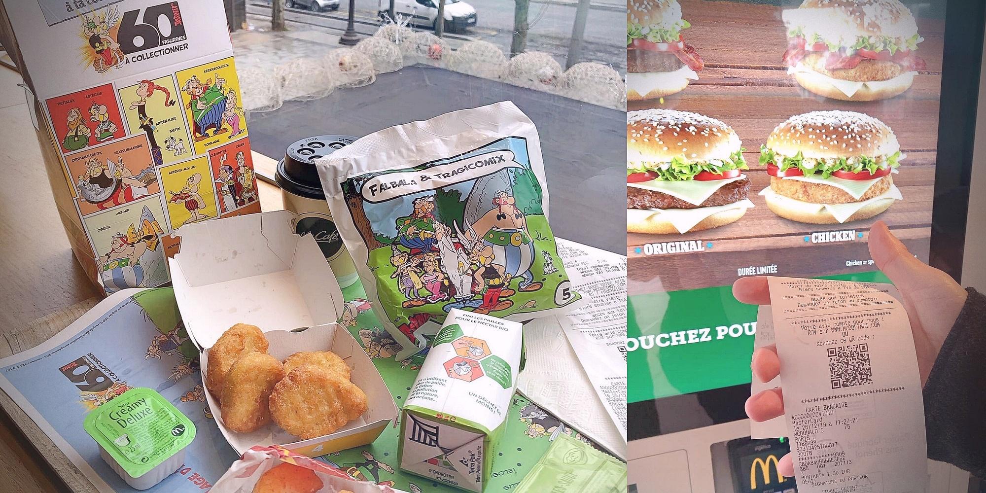 麥當勞內湖店全新EOTF+餐廳|內湖737麥當勞|歐洲麥當勞兒童餐好好吃呀~