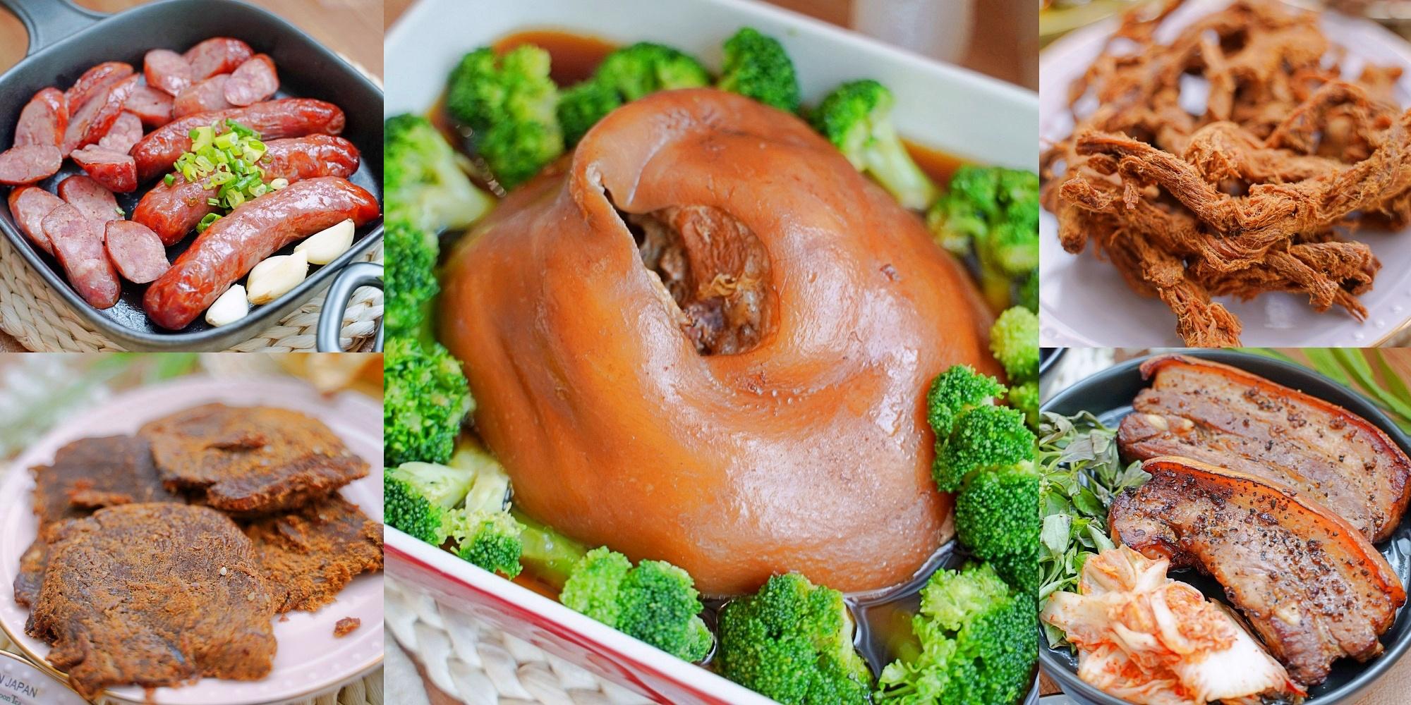 陞煇食品-豬肉的專門家 中元普渡拜拜供品 中元普渡供品線上買(食譜)
