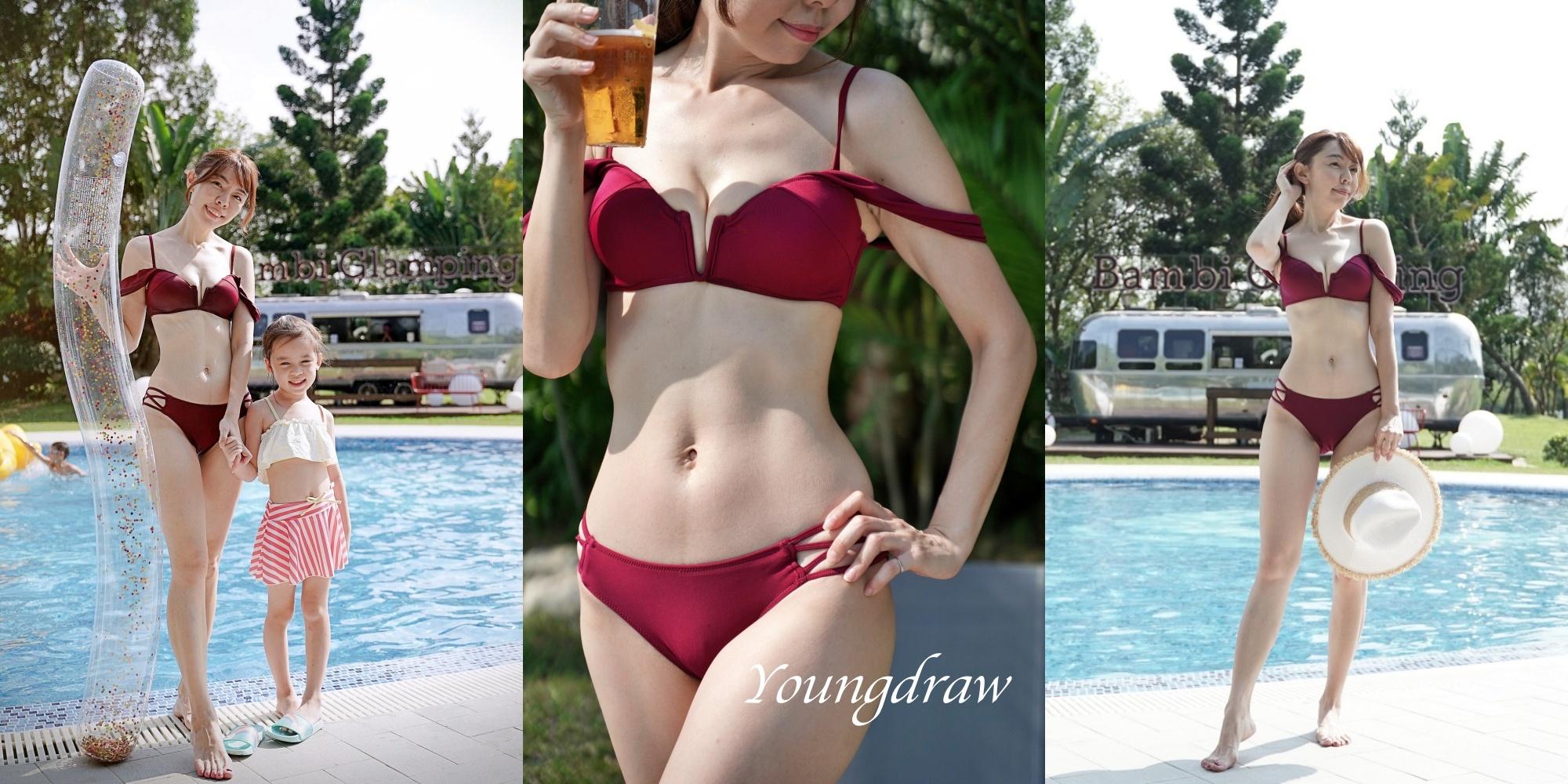 日本原裝漾著泳裝Youngdraw|媽媽們的漂亮泳裝|加入會員享折扣碼100元優惠溫泉季買起來