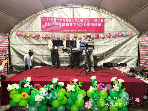 太古山閩式文化_181015_0011.jpg