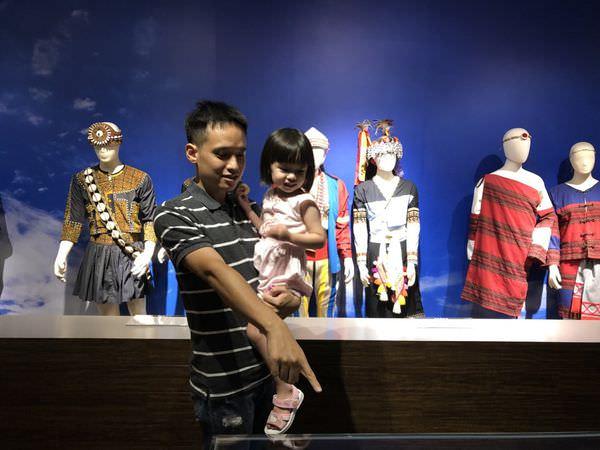 原住民文化策展_180807_0040.jpg