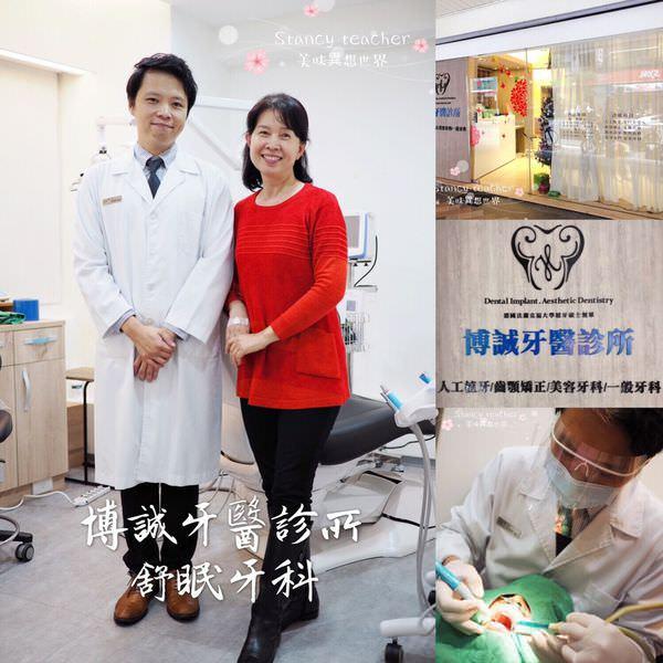 牙醫_190101_0046.jpg