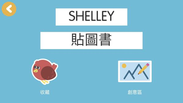 雪莉英文_180905_0022.jpg
