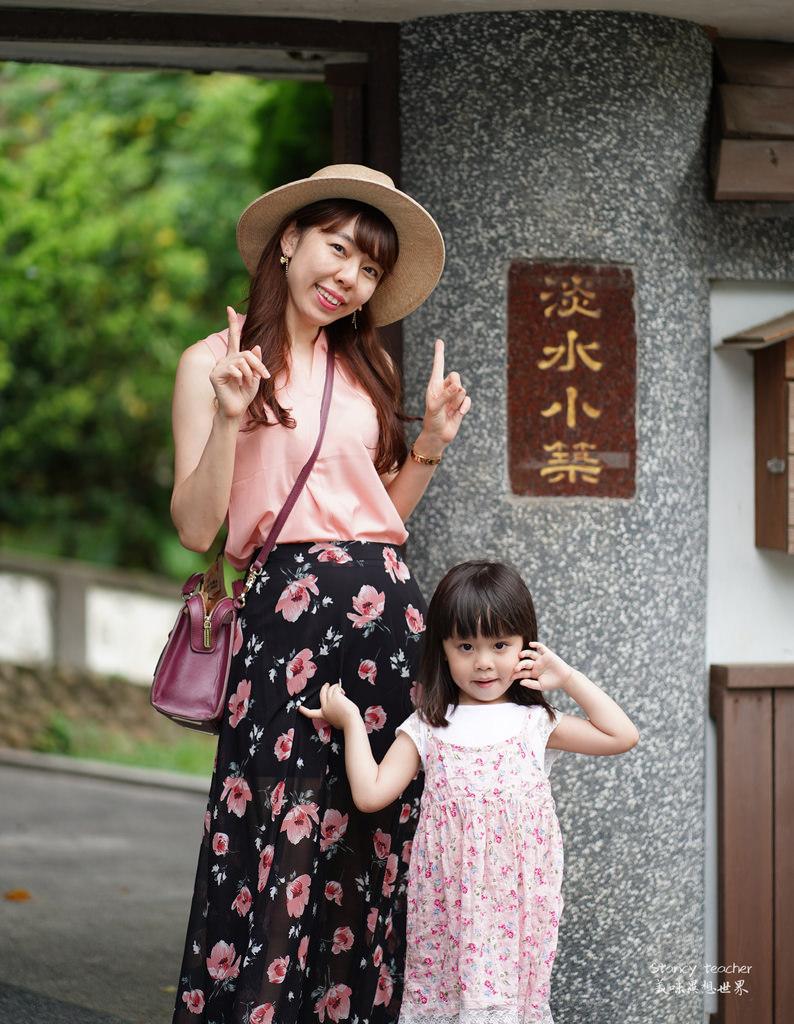 IMG_2437新竹順豐美醫診所.JPG