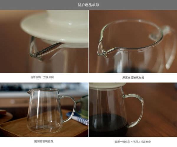 linkife-hand-drip-coffee-details-1 (1).jpg