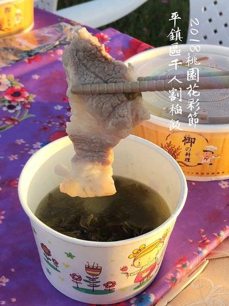 割稻飯_181202_0002.jpg