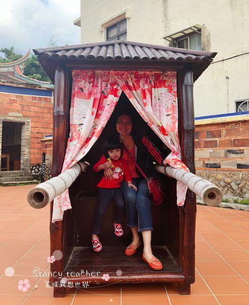 太古山閩式文化_181015_0042.jpg