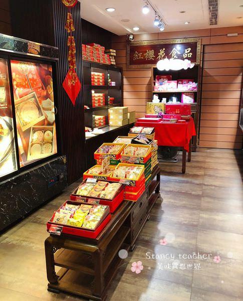 紅櫻花_181025_0037.jpg