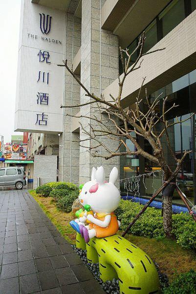 宜蘭住宿悅川酒店簡愛親子彩繪房超讚的親子下榻酒店