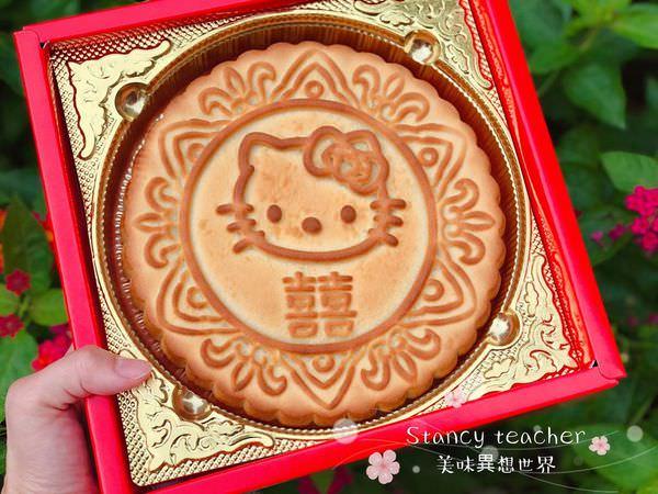 紅櫻花_181025_0008.jpg