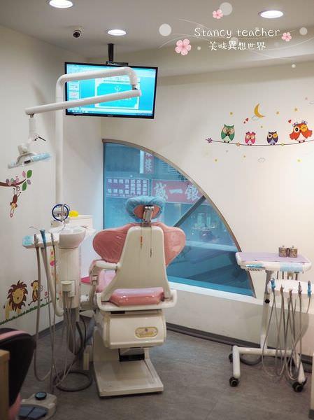 牙醫_190101_0018.jpg
