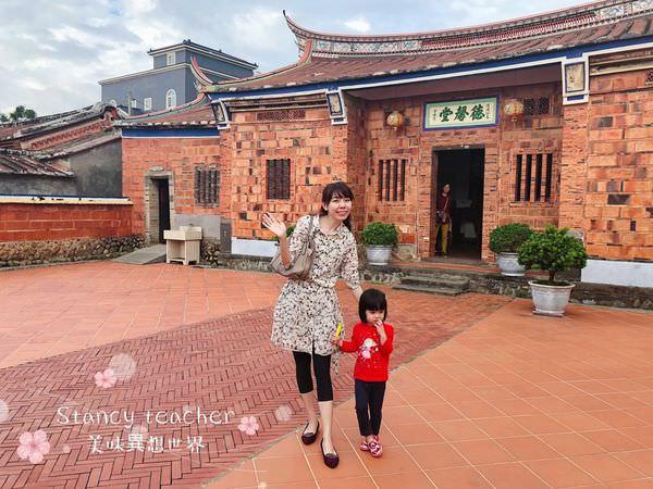 太古山閩式文化_181015_0045.jpg